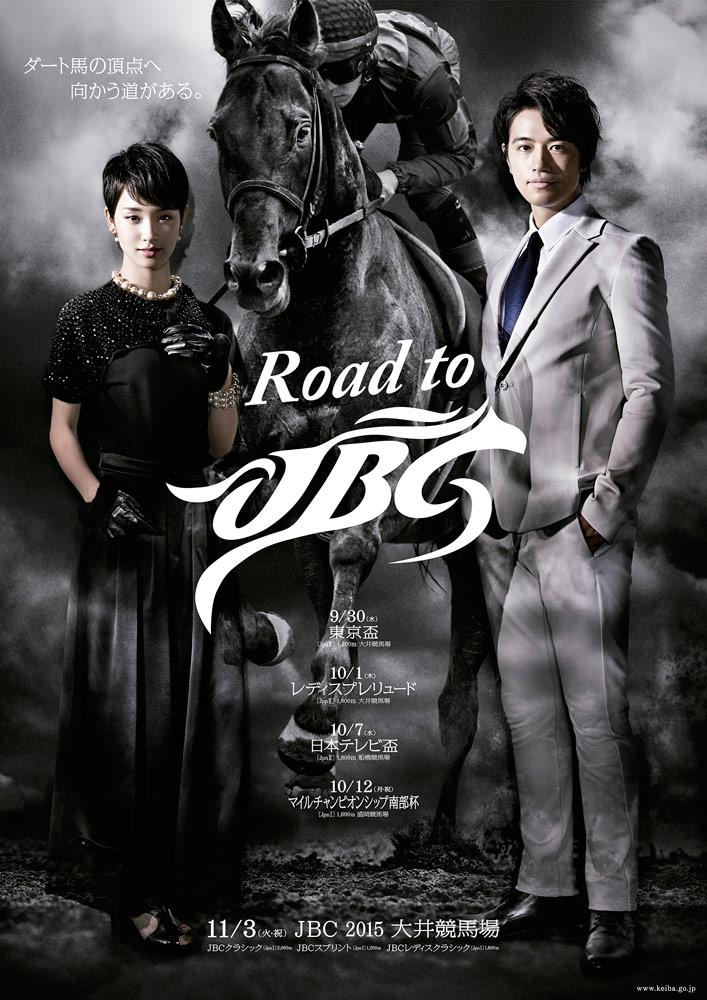 ROAD_B1