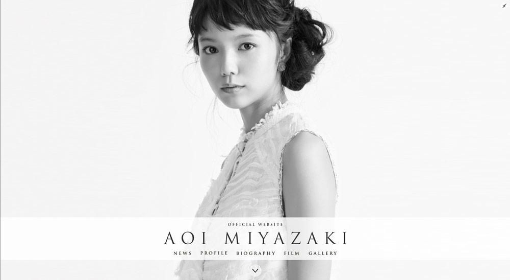 AoiMiyazaki_02