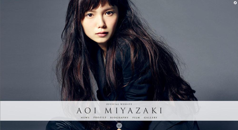 AoiMiyazaki_05