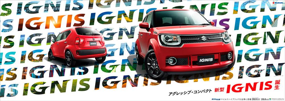 Suzuki_IGNIS_w