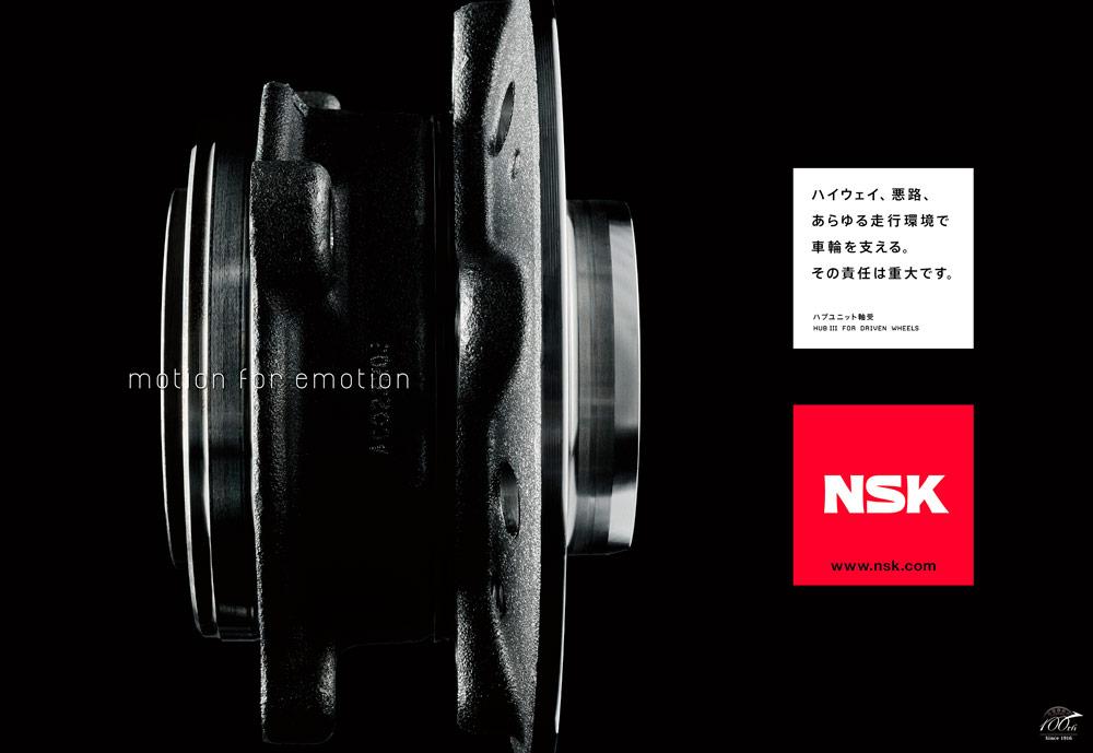 NSK_04