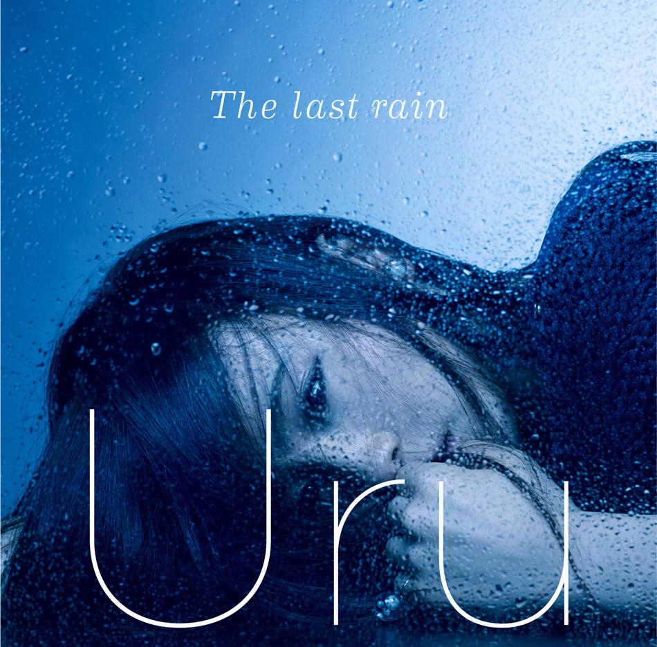 Uru_2nd_Uru_B
