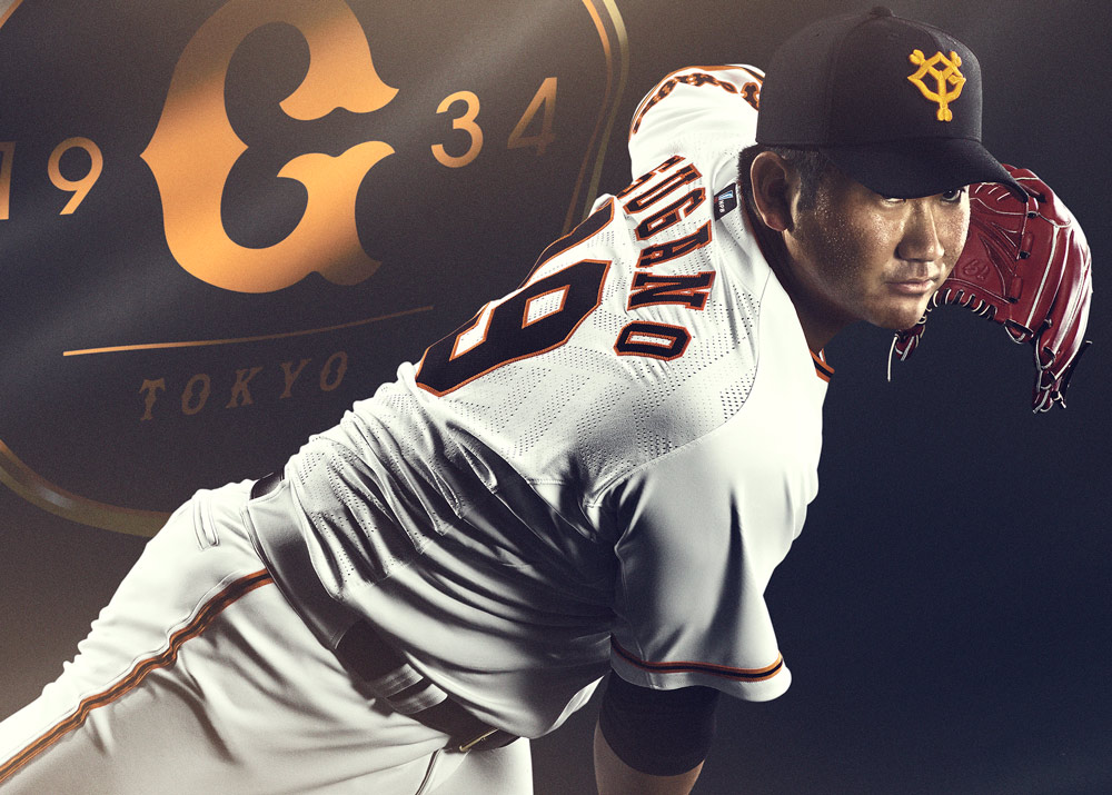 Sugano_Main_004_v2