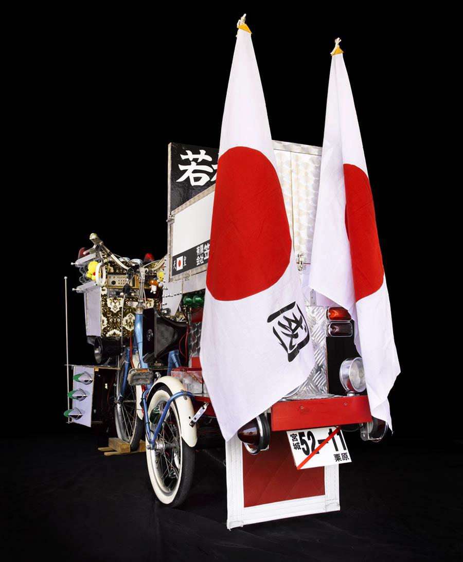 KaneuriKankou_0033