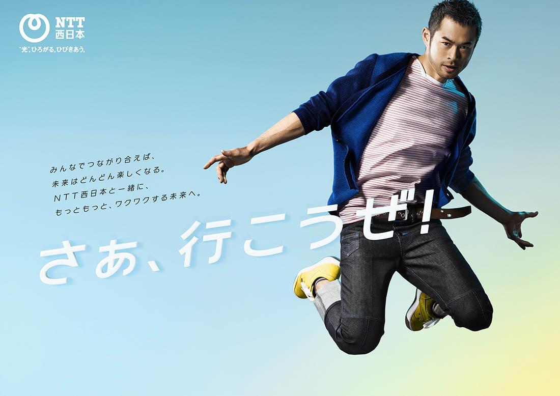 NTT_ICHIRO