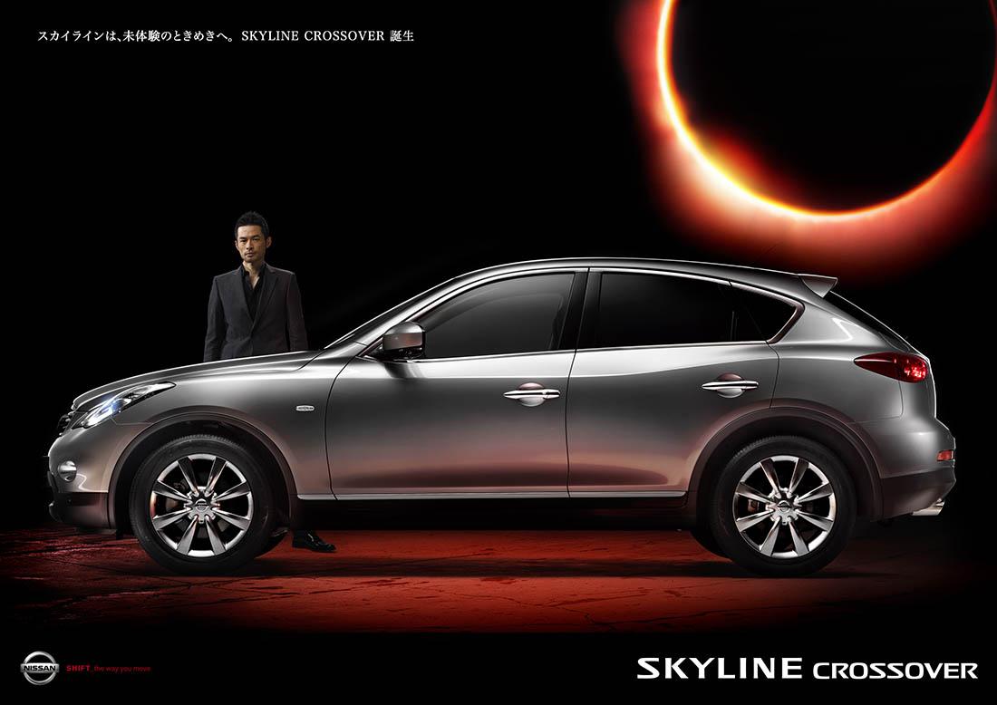 Skyline_Crossover_A