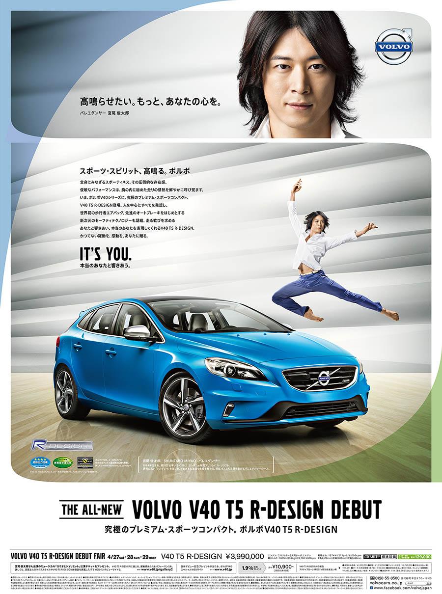 V40_w17_新聞15段_0417_sainyuko_ol