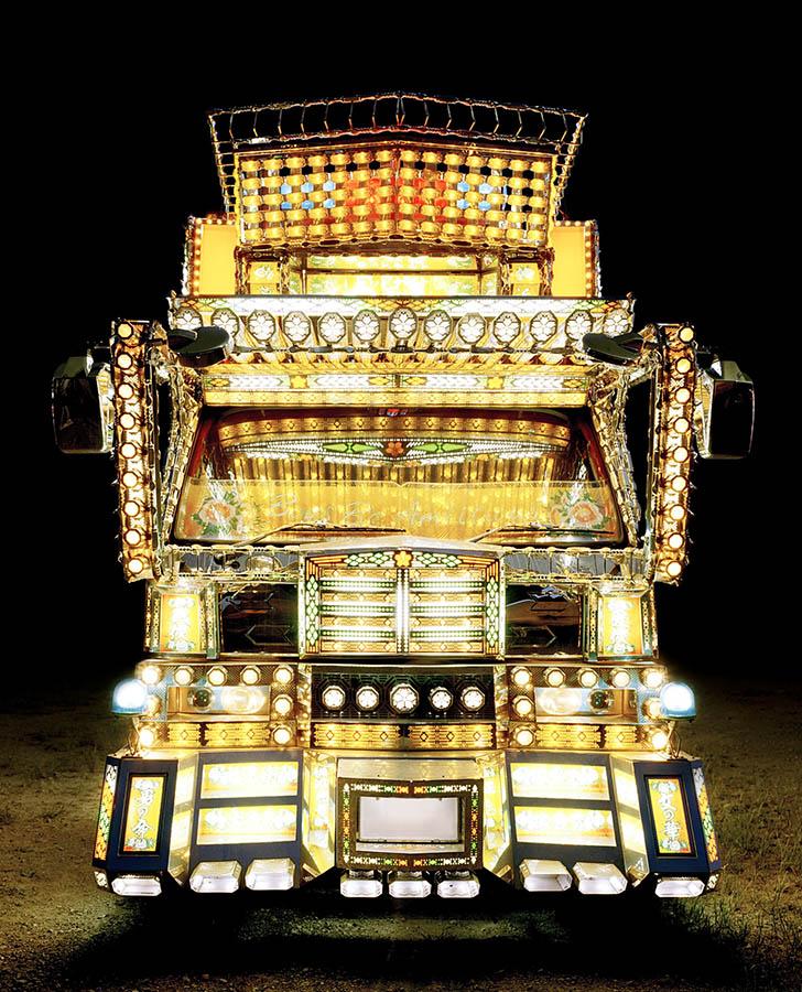 midnight emperor