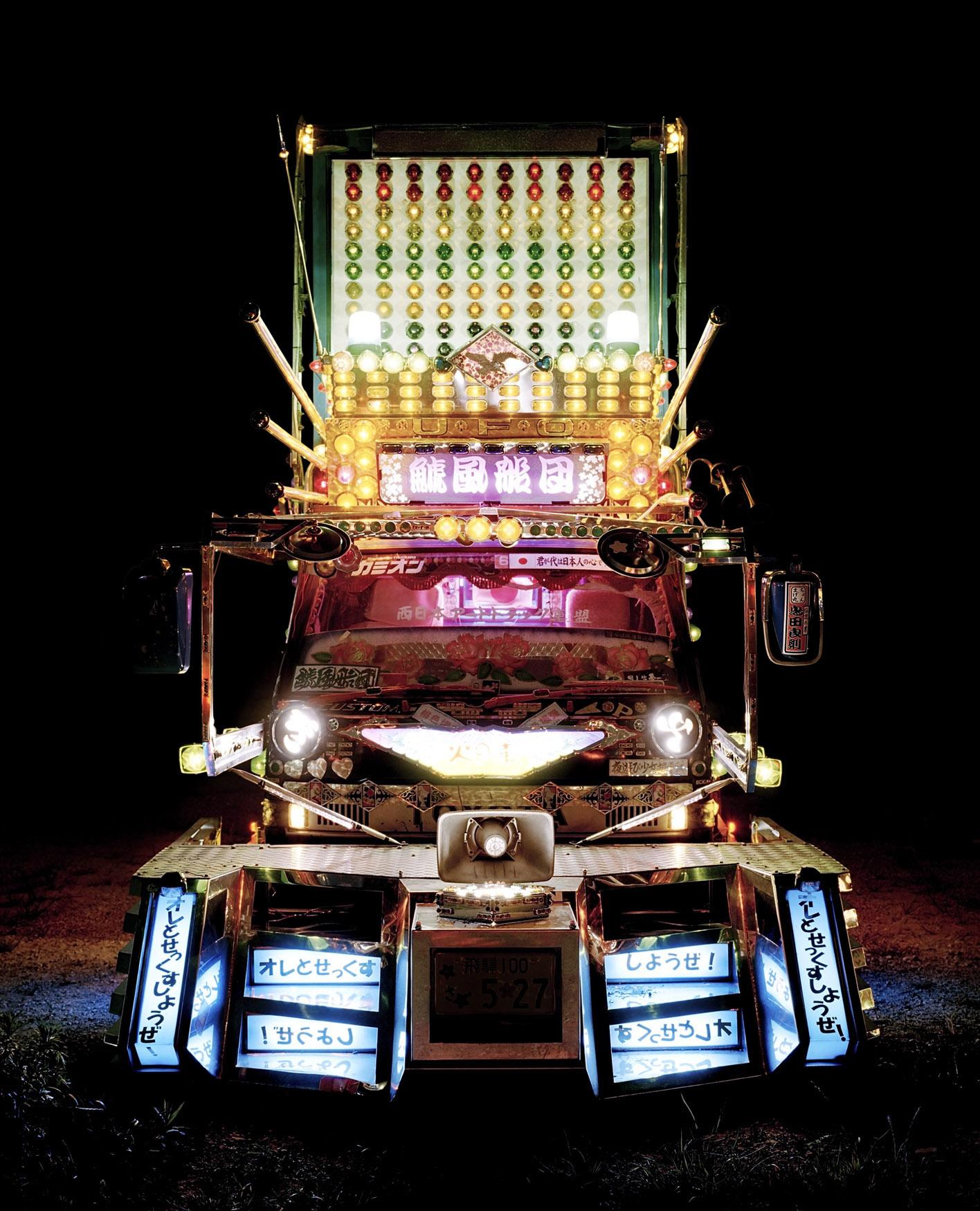 truck_03_low