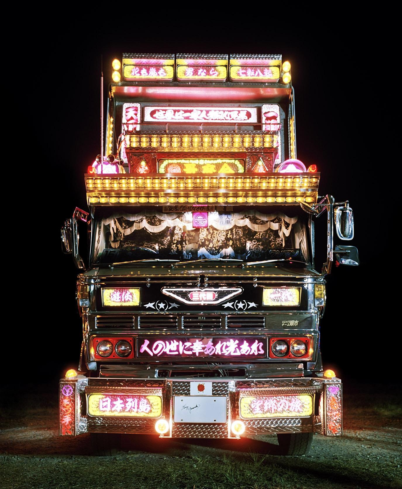truck_07_low