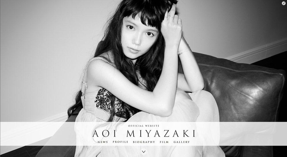 AoiMiyazaki_01