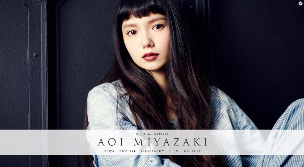 AoiMiyazaki_03