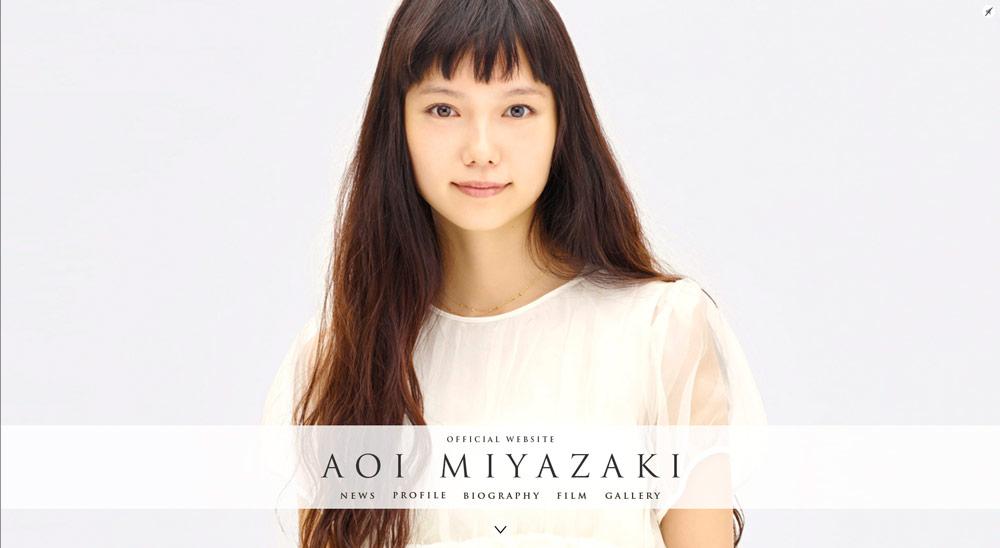 AoiMiyazaki_04