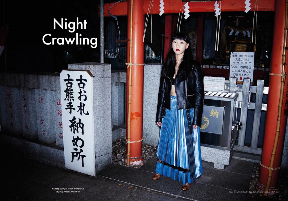 Night-Crawling-1