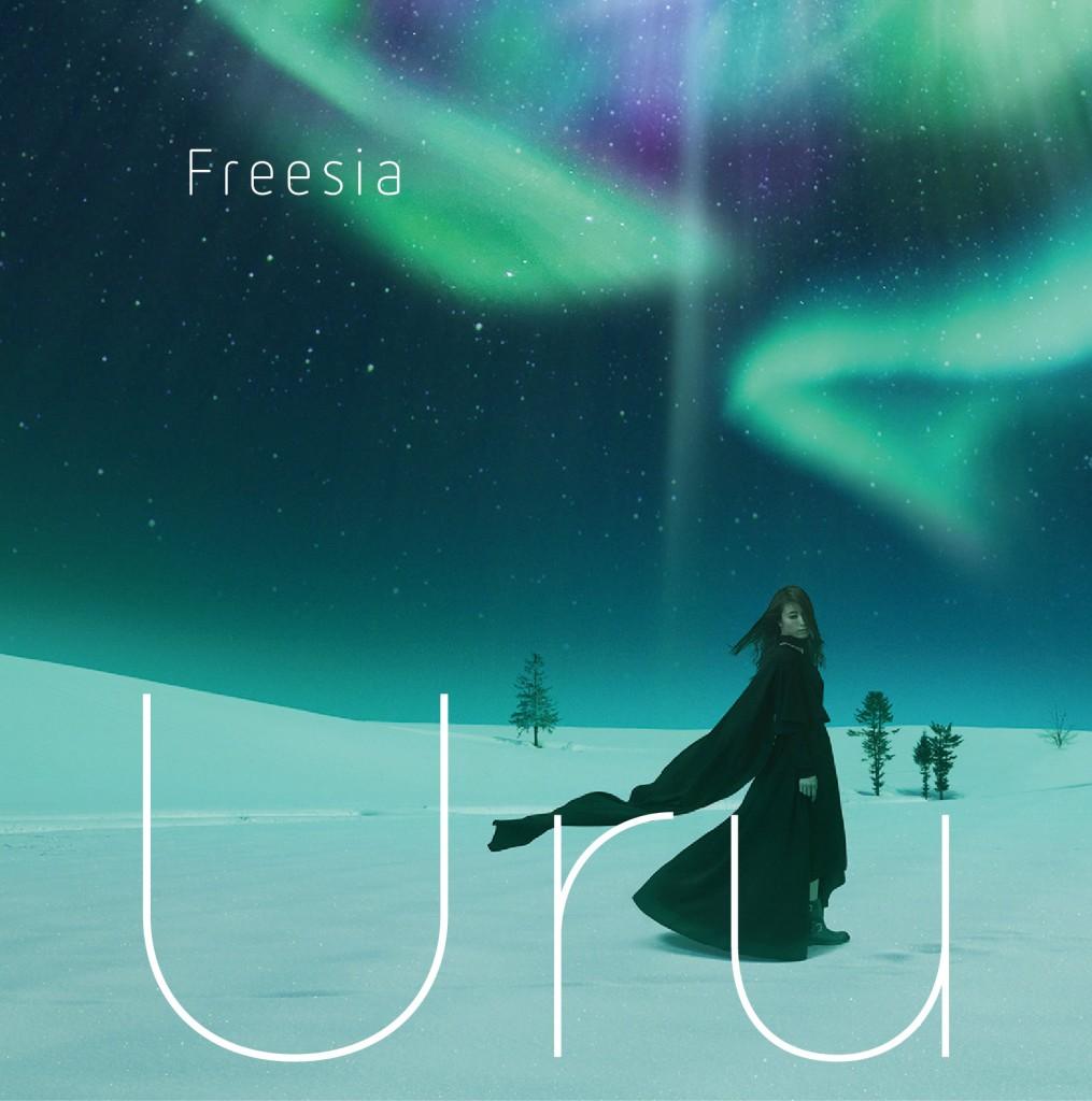 Uru_3rd_cover_AICL-3262~323