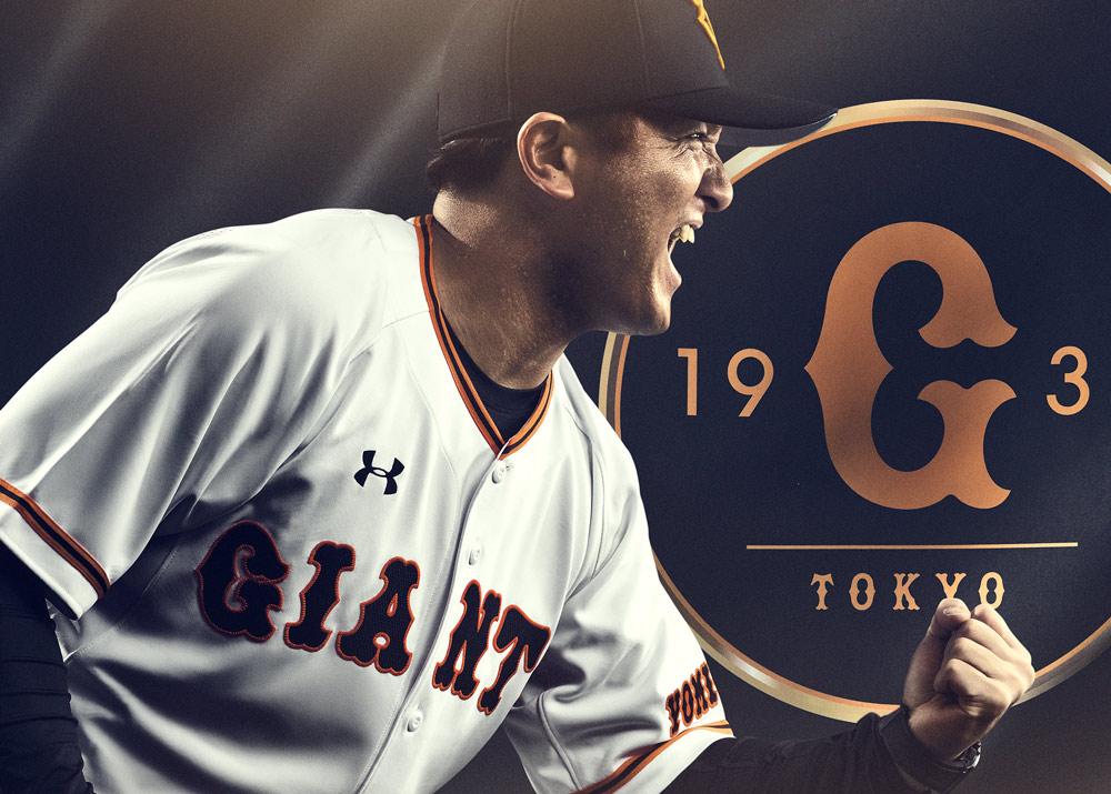 Takahashi_Main_056_v2