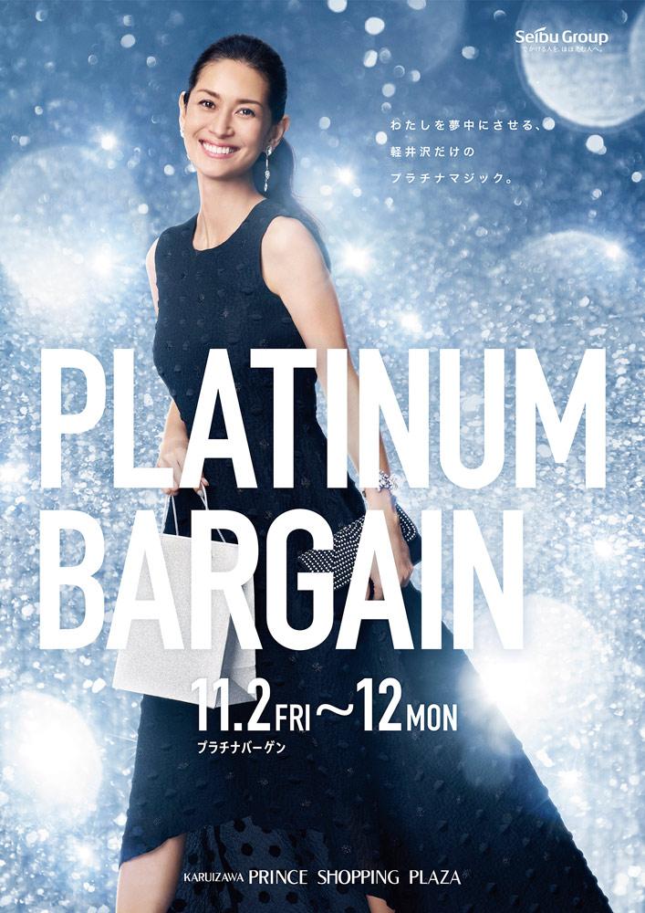 KPSP_Platinum