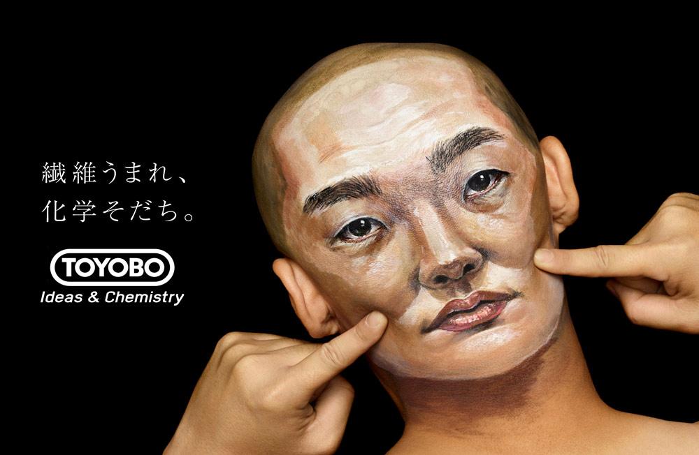 東洋紡_グラフィック0108-6