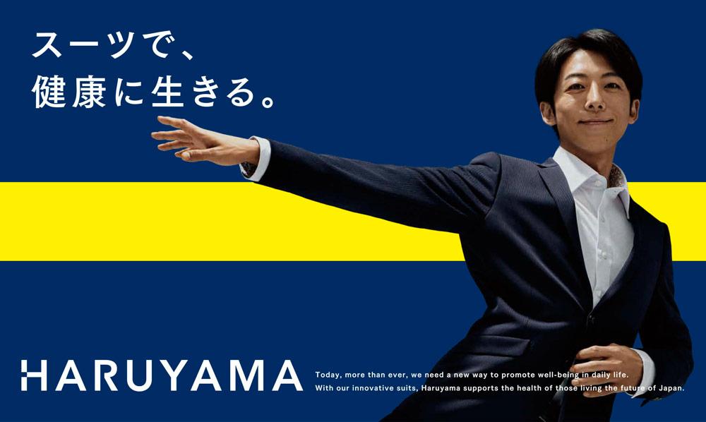 Haruyama_01