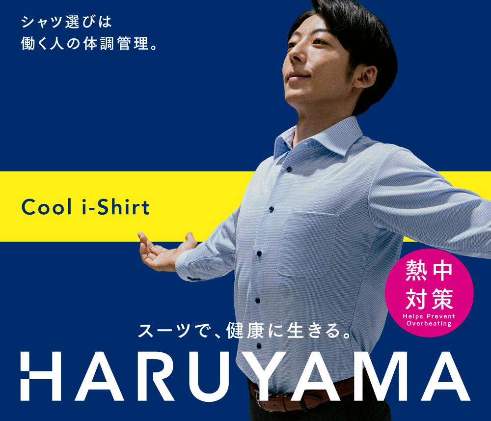 Haruyama_03