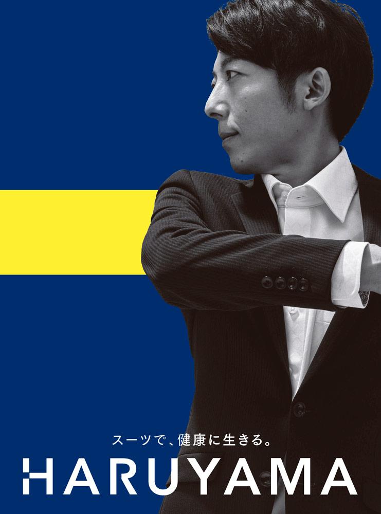 Haruyama_04