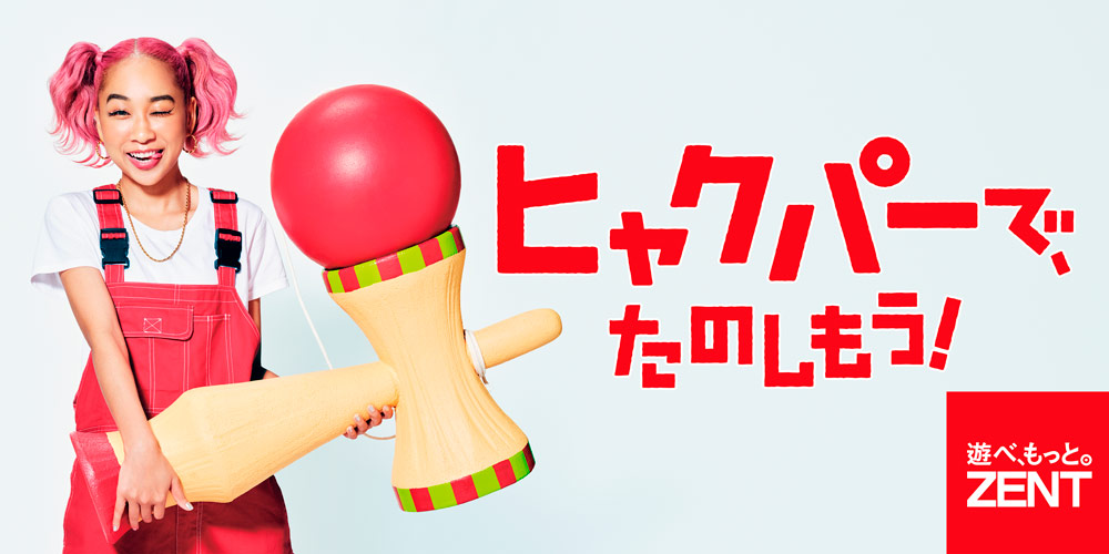 ZENT_Buillboard_Kamiya